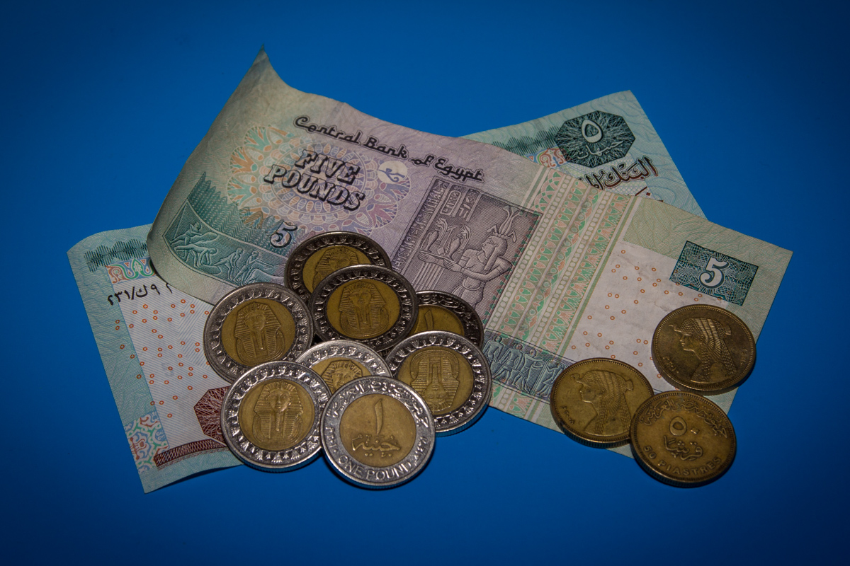 Egyptian Currency Money Change Notes